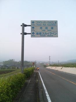 20111015 136.jpg