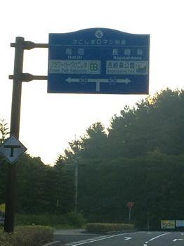 20111015 145.jpg