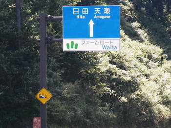 2012年08月26日_P8260342.jpg