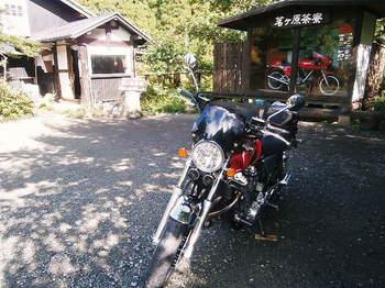 2012年08月26日_P8260361.jpg