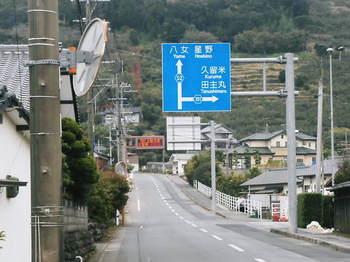 2012年10月06日_PA060766.jpg