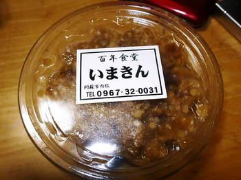 2012年10月10日_PA100841.jpg