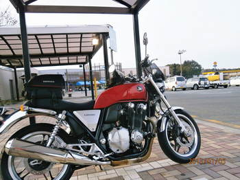 P1051234.JPG