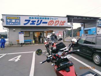 P1051264.JPG