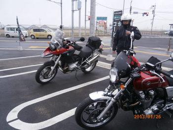 20130127 001.JPG
